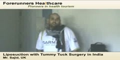 Liposuction With Tummy Tuck Surgery