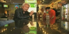 Sci Fi Science Michio Kaku Bloopers