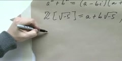 Numberphile -  Ramanujan Constant  and 163