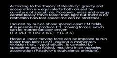 Phased Electrodynamic Thruster